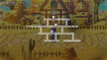 魔獣城の封印された扉