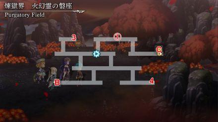 火幻霊の磐座01.jpg