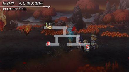 火幻霊の磐座02.jpg