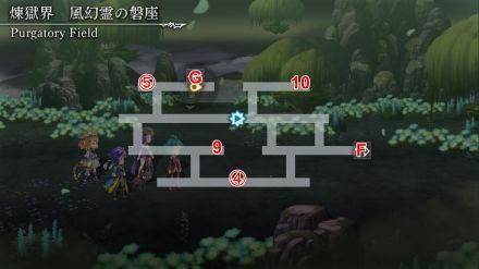 風精霊の磐座01.jpg
