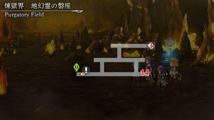 地幻霊の磐座02.jpg