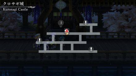 クロサギ城(夜)01.jpg