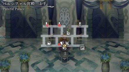パルシファル宮殿 1F