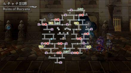 秘境ルチャナ旧跡 MAP3