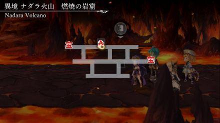 燃焼の岩窟