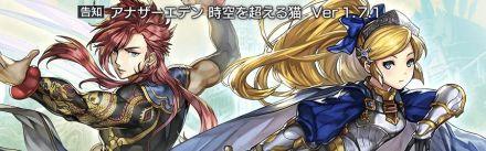 ふたりの騎士と祈りの魔剣