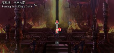 ベリーハード - 燃える魔獣城004