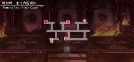 ベリーハード - 燃える魔獣城002