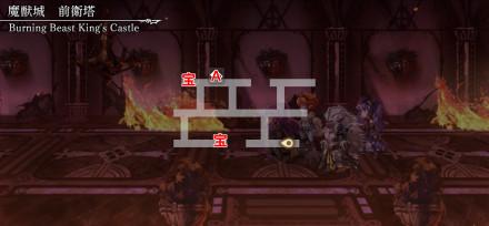 燃える 魔 獣 城 アナデン