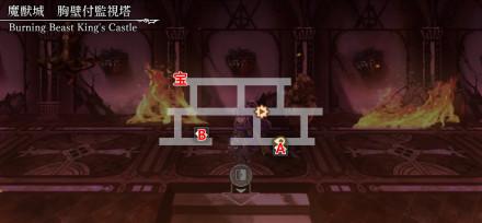 ベリーハード - 燃える魔獣城001