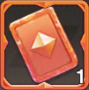 赤カードの欠片1