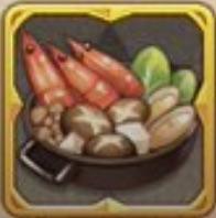 豪華海鮮鍋