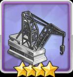 艦艇修理施設T2