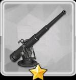 76mm砲T1