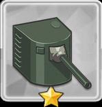 140mm単装砲T1