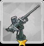 25mm対空機銃T1