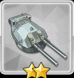 410mm連装砲T1
