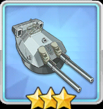 410mm連装砲T2