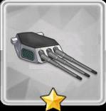 356mm三連装砲T1