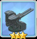 127mm連装高角砲T2