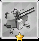 20mm四連装MG機銃T1