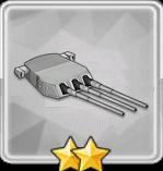406mm三連装砲MK6T1