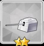 150mmSKC/28単装砲T1