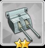 203mm連装砲T1(重)