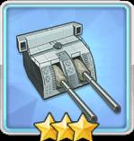 203mm連装砲T2(重)