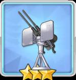20mm二連装エリコン機関砲T2