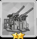 二連装ボフォース40mm機関砲T1