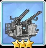 四連装ボフォース40mm機関砲T1