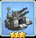 QF 2ポンド四連装ポンポン砲T2