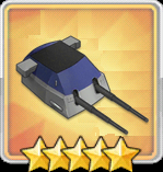 203mmSKC連装砲T3