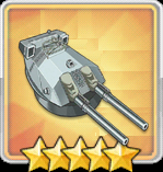 410mm連装砲(三式弾)T0