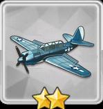 SB2CヘルダイバーT1