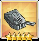 100mm二連装九八式高角砲T3