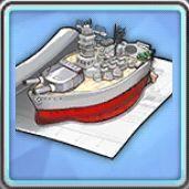 戦艦改造図T1