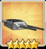380mmSKC連装砲T3