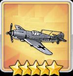 Me-155A艦上戦闘機T3