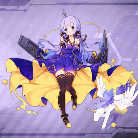 ユニコーン星の歌姫