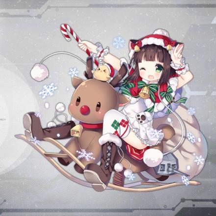 睦月クリスマス