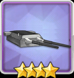 380mmSKC連装砲T2