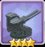 127mm連装高角砲T3