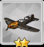 BF-109T艦上戦闘機T1