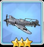 Me-155A艦上戦闘機T1