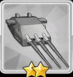 283mmSKC/34三連装砲T1
