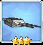 380mmSKC連装砲T1