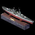 ノーザンプトン模型