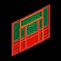 カリンの木の扉
